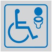 Skylt Toalett - Rullstol (Alu)
